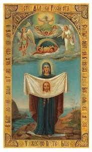 Богородица Порт-Артурская - копия